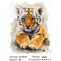 Картина по номерам 40*50 см,  Маленький тигренок