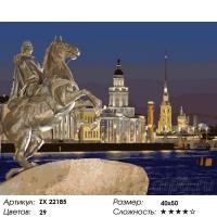 Картина по номерам 40*50 см,  Медный всадник. Санкт-Петербург