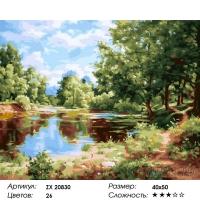 Картина по номерам 40*50 см, Пейзаж у пруда