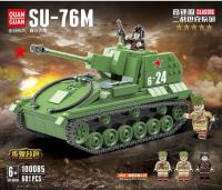 """Конструктор """"Танк"""" SU-76M 100085 (601 деталь)  Cамоходная артиллерийская установка"""