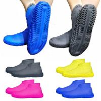 Силиконовые чехлы-бахилы для обуви