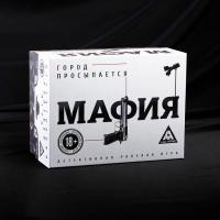 """Детективная ролевая игра """"МАФИЯ Город просыпается""""   4515870"""