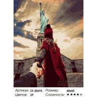 Картина по номерам 40*50 см, Статуя Свободы. Следуй за мной