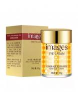 Увлажняющий крем для области вокруг глаз с гидролизованным золотом Images