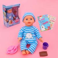 """HAPPY VALLEY Интерактивный пупс """"Малышок"""" звук, работает от батареек №SL-00890C   2964753"""