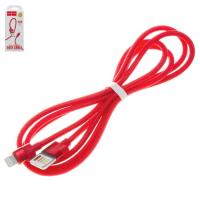 Data-кабель U55 2,4A  120 см Iphone