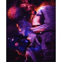 Картина по номерам 40*50 см, В космосе