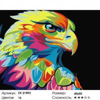 Картина по номерам 40*50 см, Радужный орел