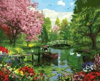 Картина по номерам 40*50 см,  Парковый ансамбль