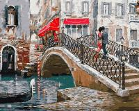 Картина по номерам 40*50 см, Мост влюбленных