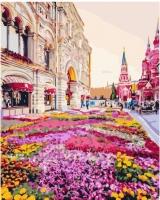 Картина по номерам 40*50 см, У Красной площади